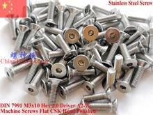Stainless Steel screws M3x10 CSK Flat  Head DIN 7991 Hex Driver A2-70 Polished ROHS цена