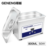 Portable Ultrasonic Cleaning Machine 0.8L Bath Mold Hardware parts Jewelry Fruit Vegetable Oil Rust Degreasing Power Adjust