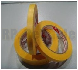 1x New 5mm*50M High Temperature Withstand Masking Tape Yellow 3M244 for Auto Coating PCB Shielding