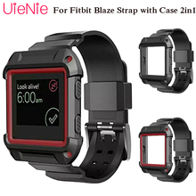 Silicone strap For Fitbit Blaze smart watch frontier/Classic replacement bracelet with case 2in1