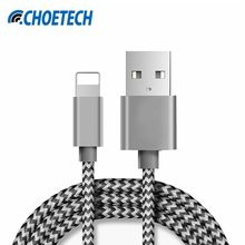iPhone Cable,5V 2.1A Fast Mobile Phone Cables USB Date Cable Smart Charging Cable for iPhone 7 7 Plus 6 6S 5 5S 8 for iPad 4
