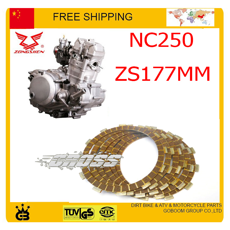 NC250 ENGINE CLUTCH plate 250CC ZONGSHEN  xmotos apollo KAYO BSE 250cc 4valves dirt pit bike atv PARTS accessories free shipping alloy aluminum clutch lever brake lever fit crf klx apollo xmotos kayo pit dirt bike parts free shipping xmotos abm racer