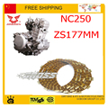 NC250 ENGINE CLUTCH plate 250CC ZONGSHEN  xmotos apollo KAYO BSE 250cc 4valves dirt pit bike atv PARTS accessories free shipping
