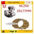 NC250 ENGINE CLUTCH plate 250CC ZONGSHEN  xmotos apollo KAYO BSE 250cc 4valves dirt pit bike atv PARTS accessories free shipping