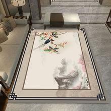 Новый ковер для гостиной в китайском стиле современный минималистичный