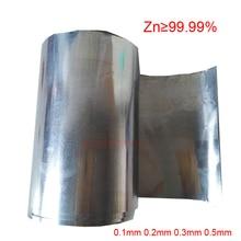 0,1 мм 0,2 мм 0,3 мм 0,5 мм толщина проводящего цинкового листа цинковая полоса цинк электрод из фольги эксперимент Zn пластина 99.99