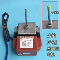 100% new for good working High quality for refrigerator YZF 1 6.5 axis 4.4cm Fan Motor