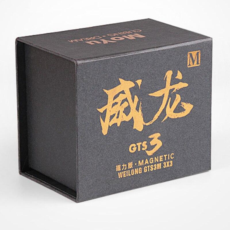 Nouveau Moyu Weilong GTS3M 3x3x3 Cube magique magnétique Weilong GTS3 M Speedcube Gts V3 magnétique jouets éducatifs Cube magique - 6