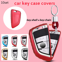 10set Car Key Case For BMW F30 F20 X1 X3 X7 F20 E34 E90 E60 Car Accessorie Soft Silica Gel Protective Remote Unisex Holder shell