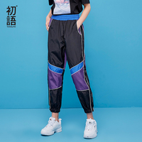 Toyouth Loose Casual Pants Korean Ulzzang All Match Contrast Color Trousers Patchwork Harajuku Pants Pantalones Mujer