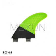 Ebuy360 (three items/lot) Carbon Fiberglass FCS G3 Surfboard Fin Measurement S 2016 Ultralight Browsing Rudder Fin Surf Fins