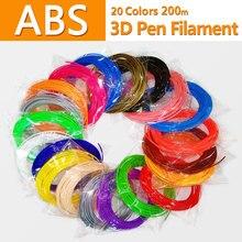 3D pen for 8 color ABS plastic 1.75mm perfect 3D printing pen and printer 3d printing plastic abs part prototype