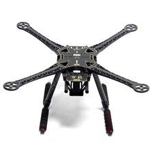 Бесплатная доставка S500 PCB Рамки комплект 500 мм печатной платы углерода Волокно Шасси F FPV-системы Quadcopter Запчасти