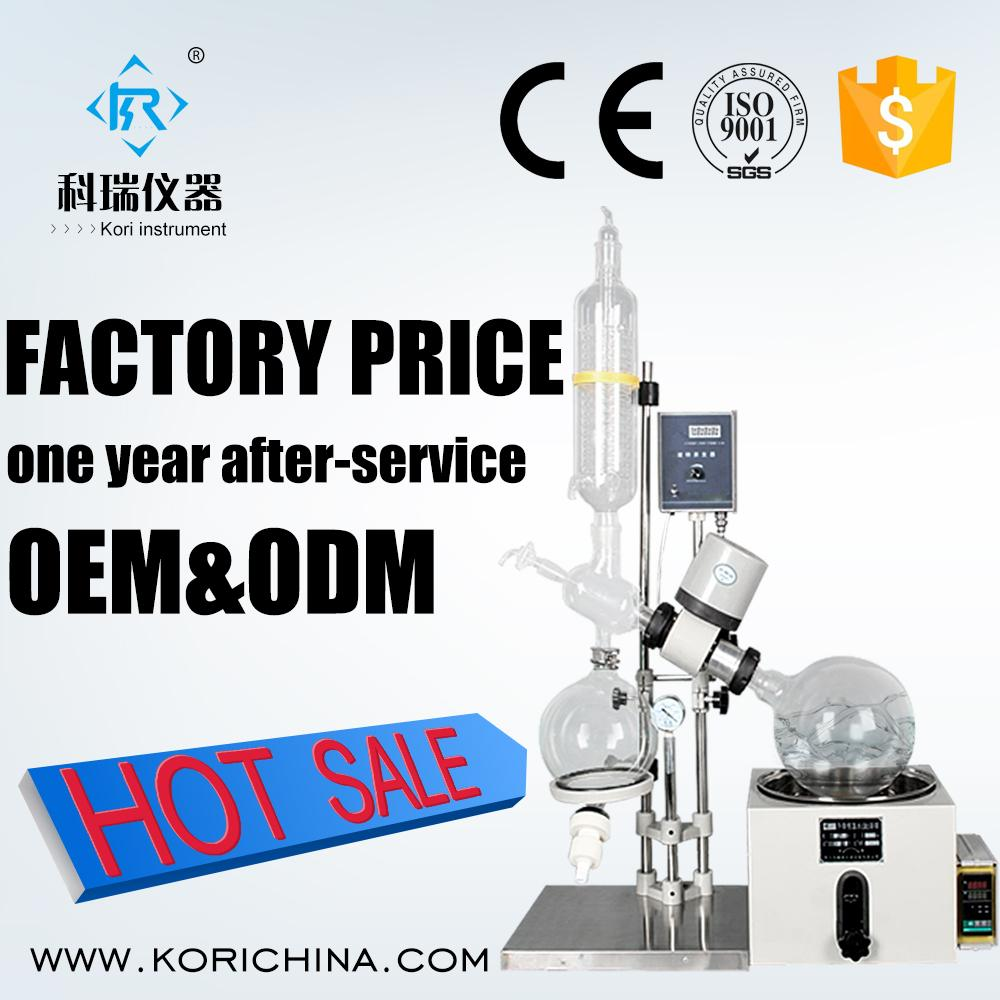 RE501 Vacuum Rotary Evaporator with vertical Condensor with Rotary Flask with SUS304 Heating Water/Oil Bath for lab distillation