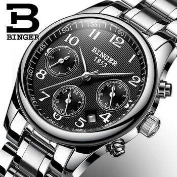 Switzerland BINGER Women Watches Luxury Brand Quartz Watch Women Waterproof Relogio Feminino Sapphire Clock Wristwatches B-603W2 - DISCOUNT ITEM  49% OFF All Category