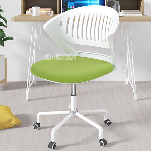 S02Y001-1 Small Home Computer Chair Lift Chair Mesh Cloth Steel Feet Office Adjustable Chair 360 Degrees Rotation Gaming Chair