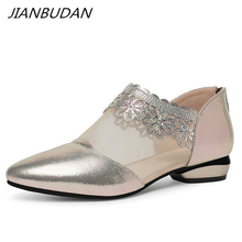 JIANBUDAN Mesh breathable summer womens office shoes Low-heeled elegant brand Womens clothing Fashion single 35-40