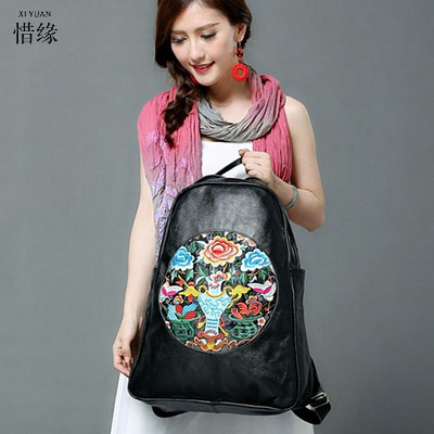 Ethnic Style Girls Casual Genuine Leather Backpacks Floral Embroidery Striped Zipper Cute Teenager Portable School Big Backpack