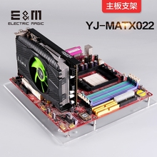 Buy atx mini motherboard and get free shipping on AliExpress com