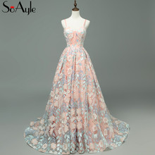 SoAyle Ball Gown Prom Dresses 2018 Pocket Lace Multi Color E