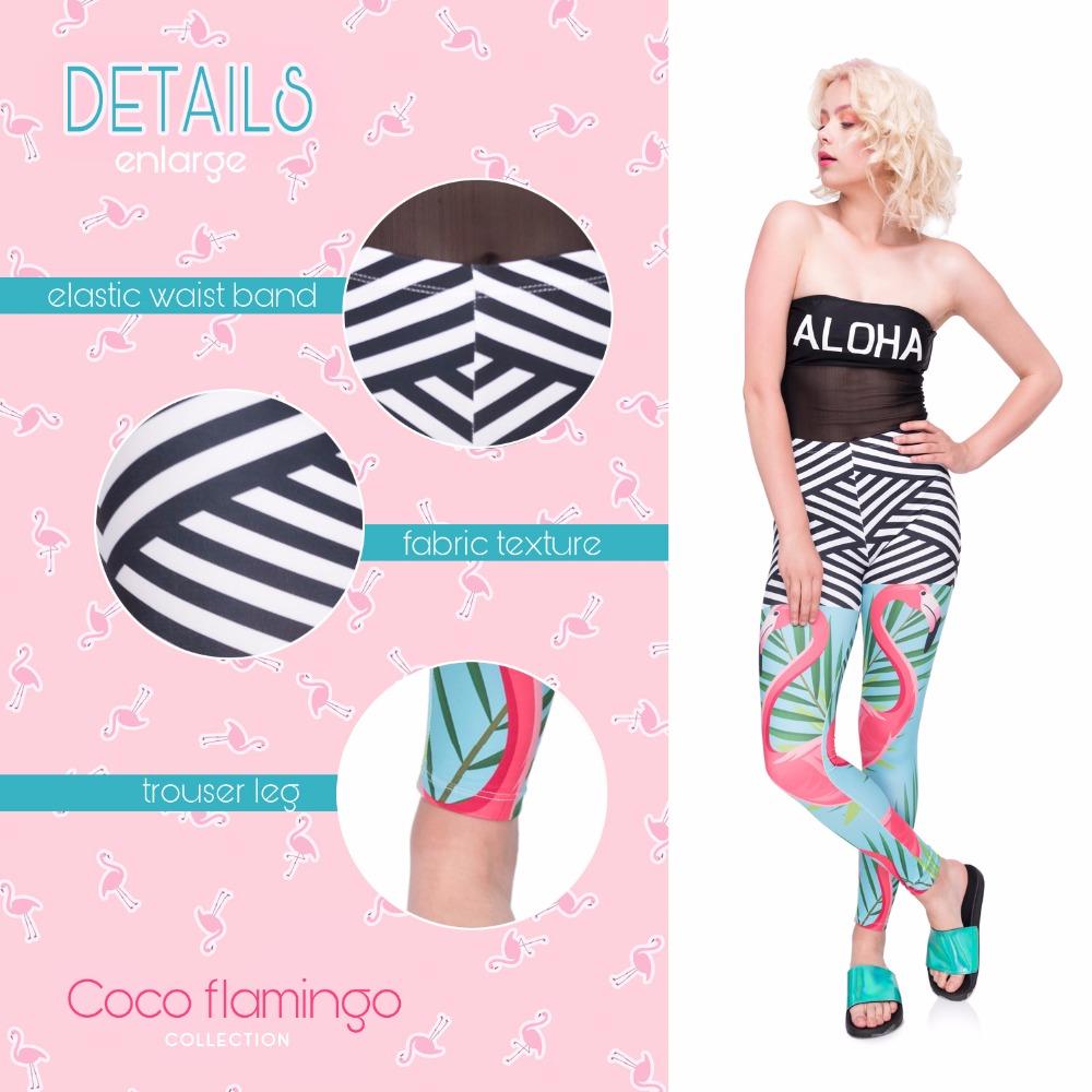 45927 flamingo palm leaves (00)