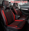 The explosion of new Four Seasons General wooden bead cushion car auto supplies seat cover