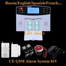 Четырехъядерный Полосы Беспроводной Проводной ЖК GSM Домашняя Охранная Голос GSM Сигнализация Комплект Голосовые Подсказки