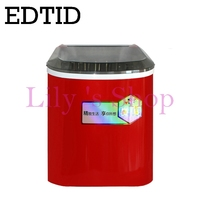 Commercial Automatic Ice Maker Household Electric Bullet Round Ice Making Machine 15kg 24H Family Small Bar