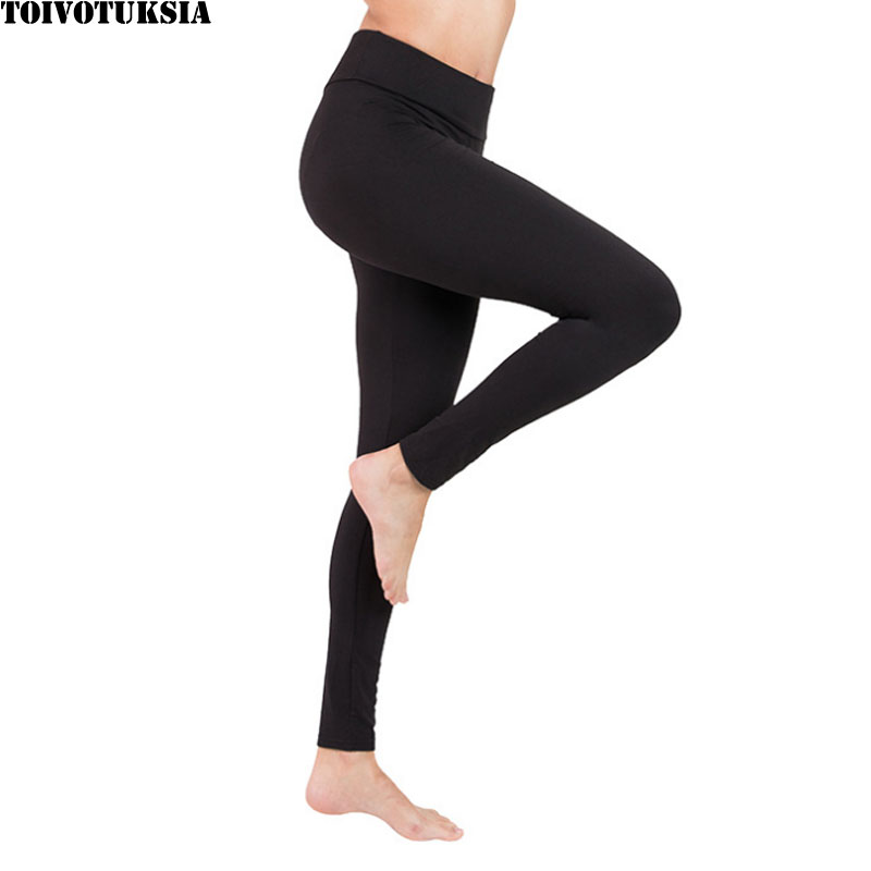 TOIVOTUKSIA Light Purple Navy RED Solid Buttery Soft 210gsm High Quality Plus Size Women Fitness   Legging