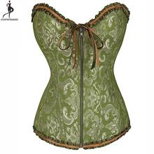 Zip Up Corset Floral Jacquard Bustier Plus Size 6XL Gorset Lace Up Korsett For Women Fish Boned Korse Waist Slimming Gorset Sexy
