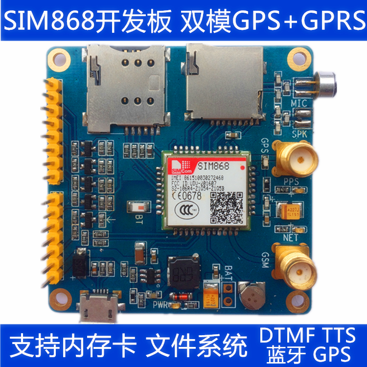 Sim868 Development Board, Module GSM/GPRS/, Bluetooth /GPS/, Beidou / Location, 51 STM32 Program 2015 latest university practice sim900 quad band gsm gprs shield development board for ar duino sim900 mini module