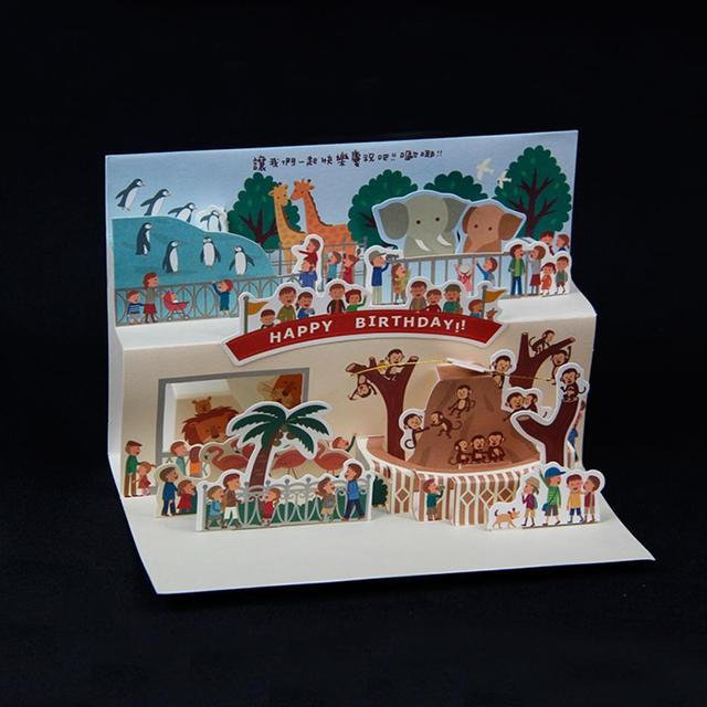 The Zoo 3D Pop Up Krigami Happy Birthday Greeting Cards Free Shipping 10pcs