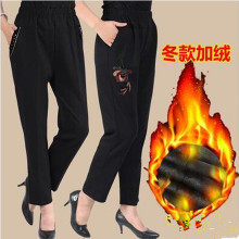 Elastic Waist Trousers Pocket Hand Embroidery Fall Middle Ag