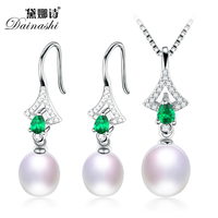 Amazing Price Green Zircon Pearl Jewelry Set( Genuine AAAA Pearl Earrings And Necklace)For Women's Fine Love Wish Pearl Jewelry