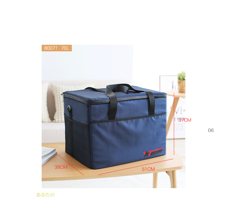 10L 28L 37L large cooler bag waterproof big lunch picnic box ice pack thermal vehicle insulation shoulder thermo cool bag