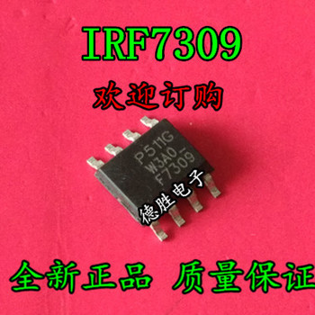 10pcs/lot IRF7309TRPBF SOP-8 IRF7309TR IRF7309 F7309 In Stock image