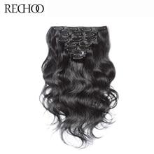 Rechoo Объемная Волна Не-Реми 100% Человеческих Волос # 1B Цвет Натуральный Черный клип В Наращивание Волос 12 14 16 18 Дюйм(ов) 70 Г Клипы в