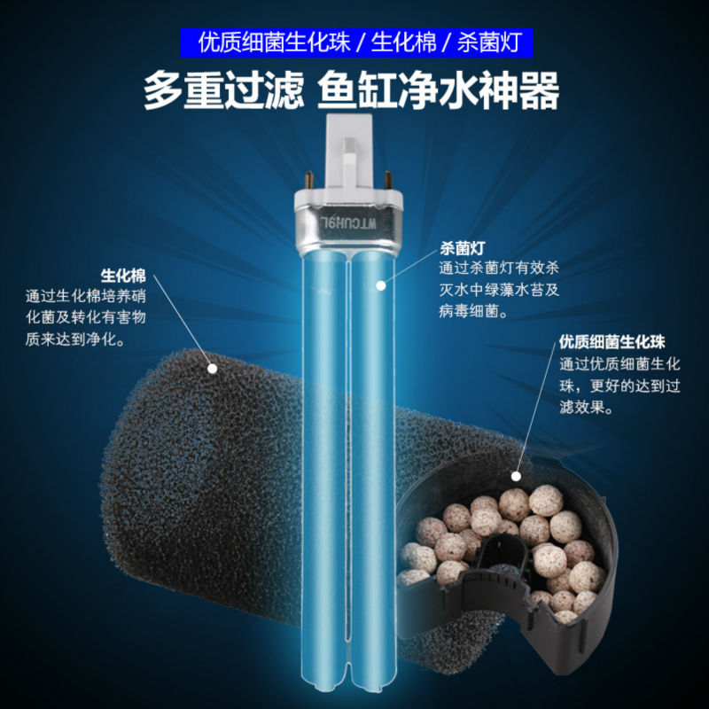 Fish tank aquarium oxygen pump filter UV germicidal lamp voltage 220-240V-50Hz power 14W flow 700L / h 0.7m Lift free shipping new 220v ylj 500 500l h 8w submersible water pump aquarium fountain fish tank power saving copper wire