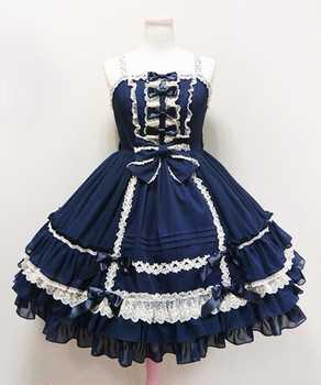 Retro Sweet Lolita Dress Vintage Cosplay Costume Bowknots Multi Layers JSK Dress - DISCOUNT ITEM  20% OFF All Category