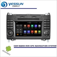YESSUN Wince / Android Car Multimedia Navigation For Mercedes Benz B Class W245 CD DVD GPS Player Navi Radio Stereo HD Screen
