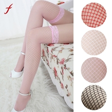 2017 Fashion Sexy Lingerie Woman Ladies Lace Fishnet Thigh High Stockings 4 Color