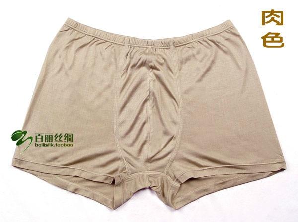Sentiment hit men 100% silk knitted underwear Silk pants Silk underwear shorts color