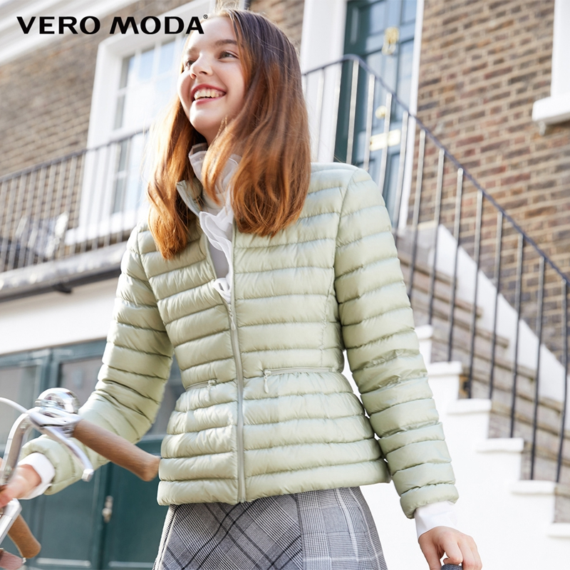 Vero Moda New Waist Short Foldable Portable Short Down Jacket Women | 318423527