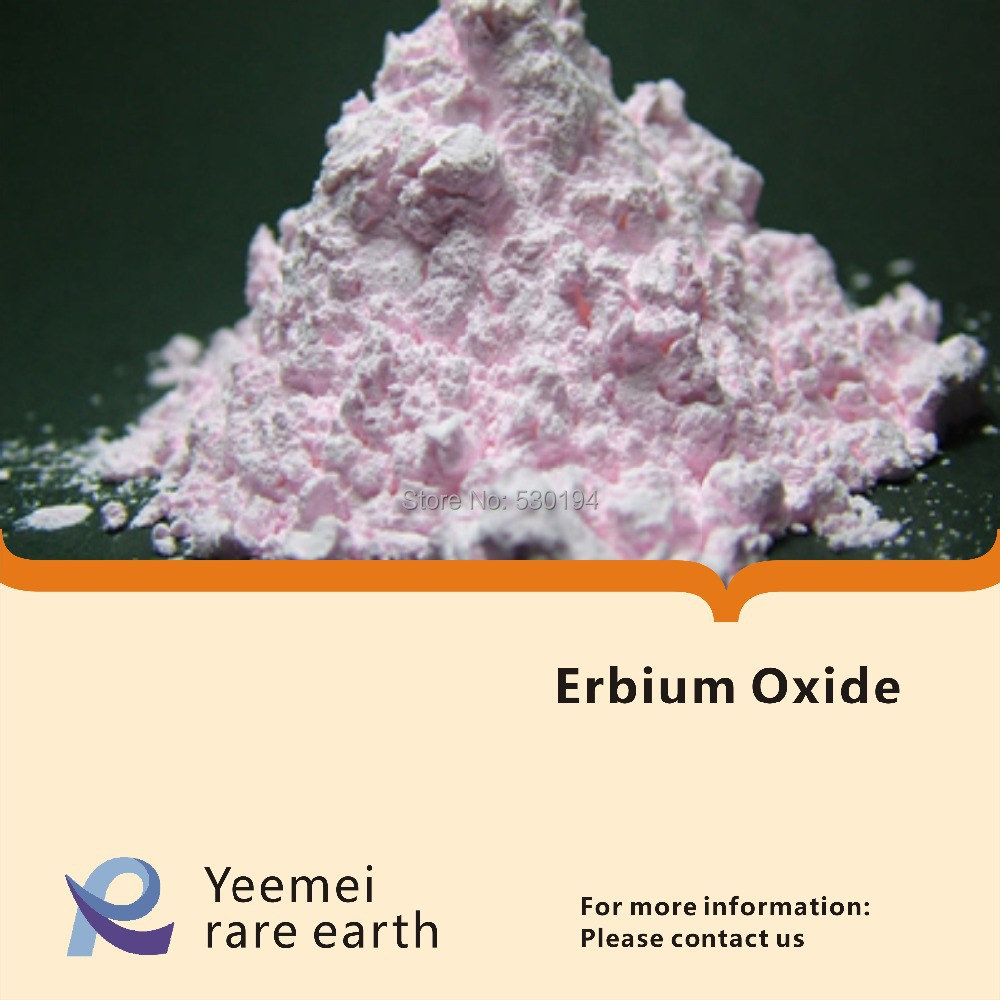 Erbium oxide - 99.9% - Er2O3 rare earth metal oxide zinc oxide and manganese doped zinc oxide nanoparticles