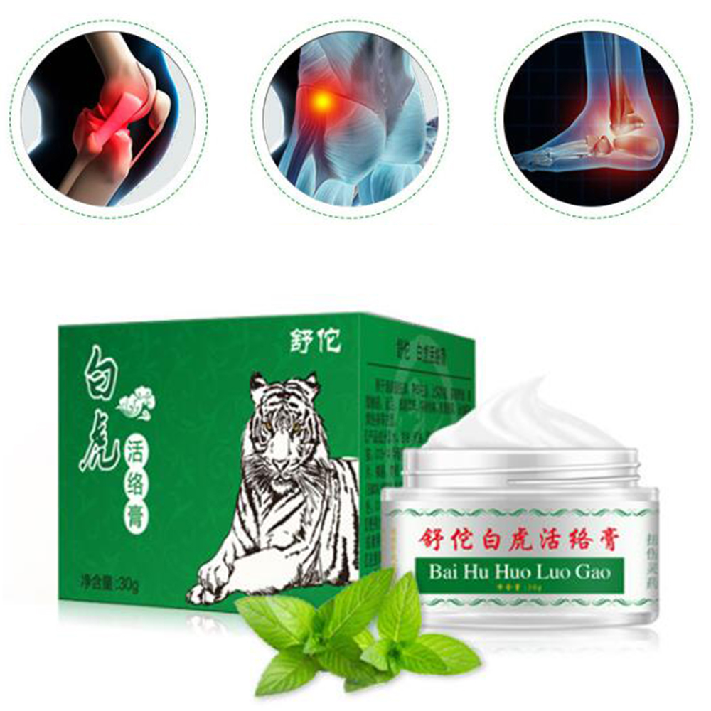 5pcs White Tiger Balm Ointment Soothe Insect Bites Itch Strength Pain Relieving Arthritis Joint Massage Body Care Cream  D052