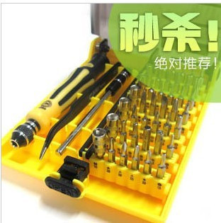 Authentic JACKLY 45-in-1 Screwdriver Set Disassemble Repair
