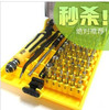 Free Shipping Authentic JACKLY 45 In 1 Screwdriver Set Disassemble Laptop Mobile Phone Repair Tools Screwdriver