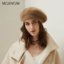 102e6056684af 2018 New Berets For Women Faux Mink Hair Beret Hat Winter Solid Colors Warm  Wool Knitted Hat Female Casual Beanies Boina Mujer