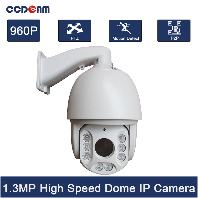 CCDCAM 20X Zoom FULL HD 960P ptz ip camera high speed dome auto tracking with OSD menu security system EC-IP5325 top high speed full teeth piston