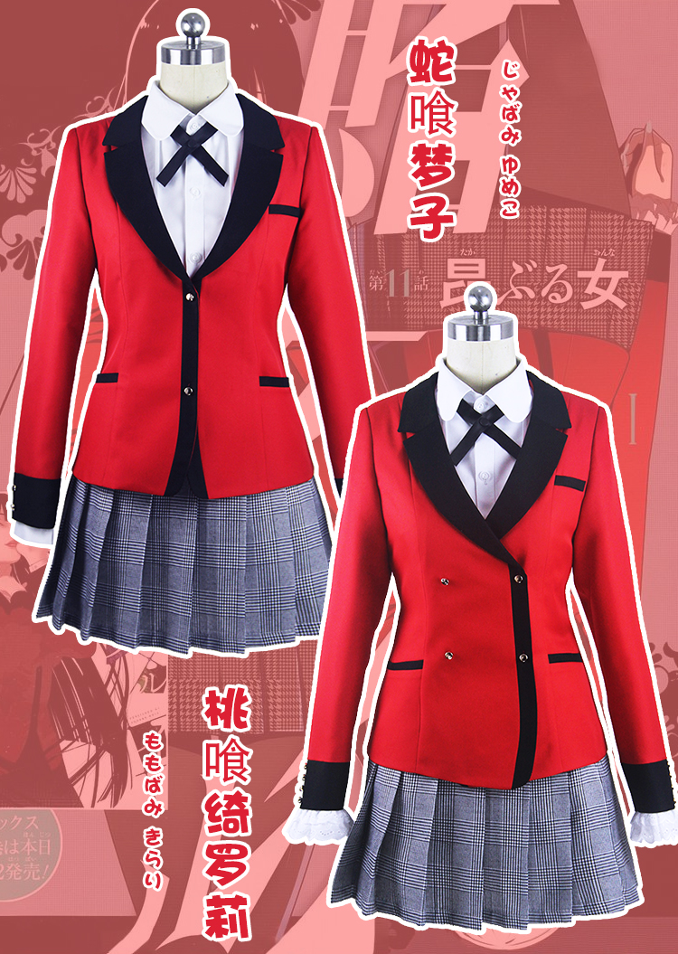 High Quality New Arrival Anime Kakegurui Cosplay Costume Jabami Yumeko Momobami Kirari Cosplay Costume Japanese School Uniform